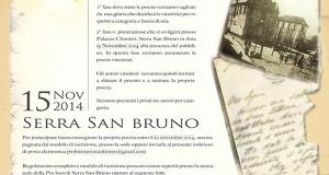 """La Pro Loco di Serra San Bruno in collaborazione con la rivista Santa Maria del Bosco organizza: Il concorso poetico """" Premio MASTRU BRUNU"""""""