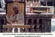 San Bruno nell'icona bizantina: Eremita cattolico, oppure ortodosso?